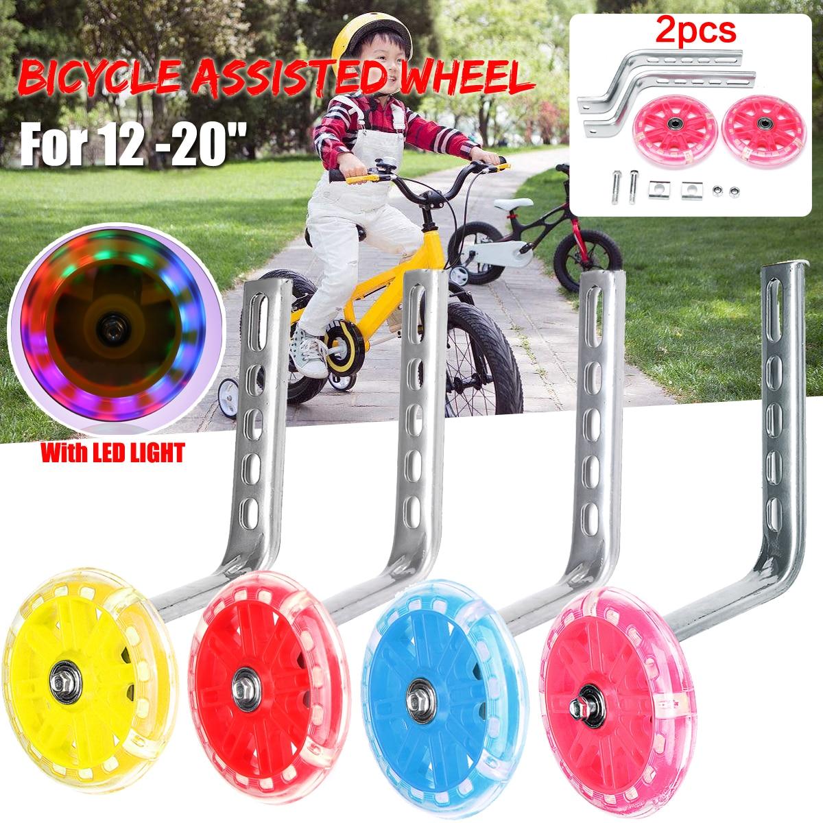 "Kids Bicycle Bike Cycle Children Stablilisers Tool 12-20/"" Training Wheels Blue"