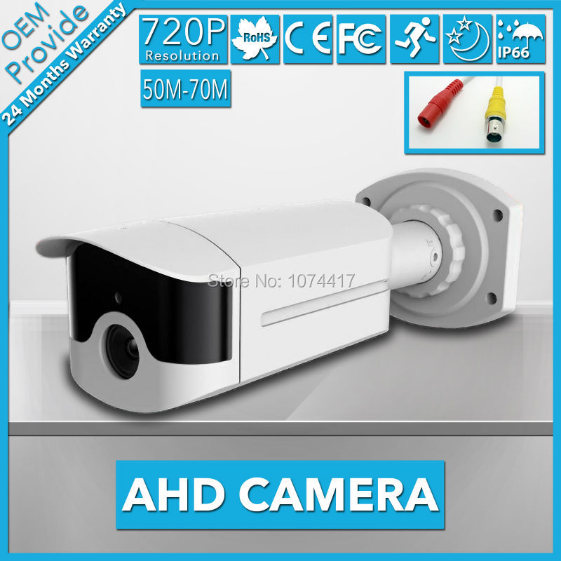 AHD4100LH-TE 4 Big Led 720P High Definition AHD 1.0MP Good Night Vision Outdoor 70M CCTV AHD Surveillance Camera With big lens ahd4100lh te 4 big led 720p high definition ahd 1 0mp good night vision outdoor 70m cctv ahd surveillance camera with big lens