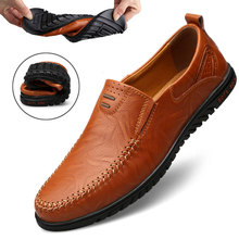 купить New men's peas casual men loafers sneakers shoes common projects Sapatilhas driving leather men's shoes дешево