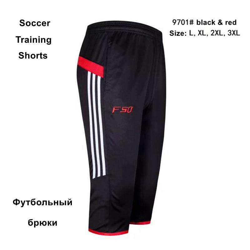 Cheap Football Shorts Reviews - Online Shopping Cheap Football ...