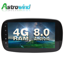 9 inch Car GPS Navigation System Stereo Media Auto Radio for Mercedes Benz Smart Fortwo C453