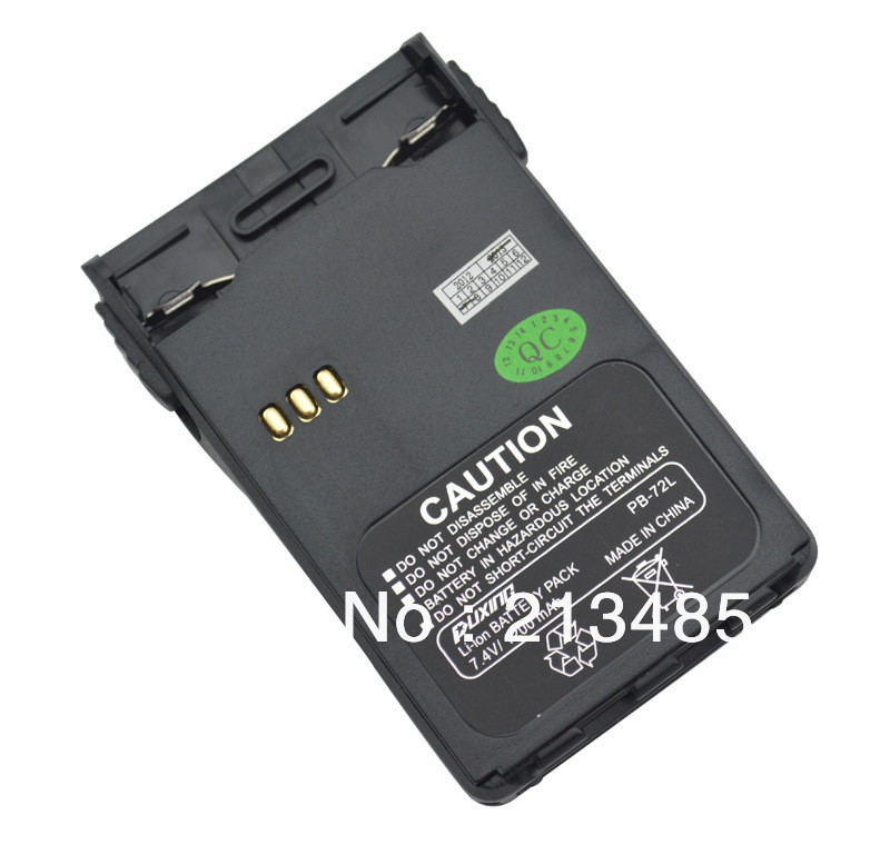 PB-72L 1200mAh DC 7.4V Li-ion Battery Pack For PUXING PX-888K,PX-UV973,PX-777,PX-328,PX-728,PX-888 With Belt Clip