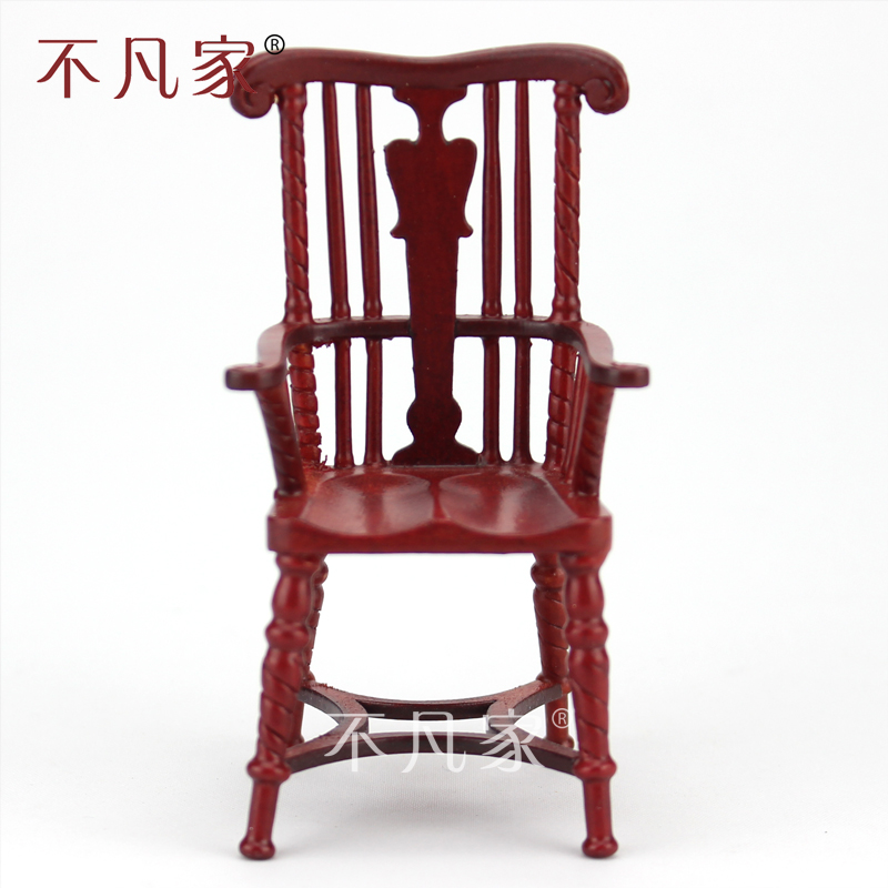 Dollhouses miniature furniture High quality carving Arm chair 1/12 scale