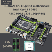 HUANAN motherboard CPU combos revision 2.47 Intel X79 LGA 2011 motherboard with CPU Xeon E5 2650 (4*4G)16G DDR3 RECC memory