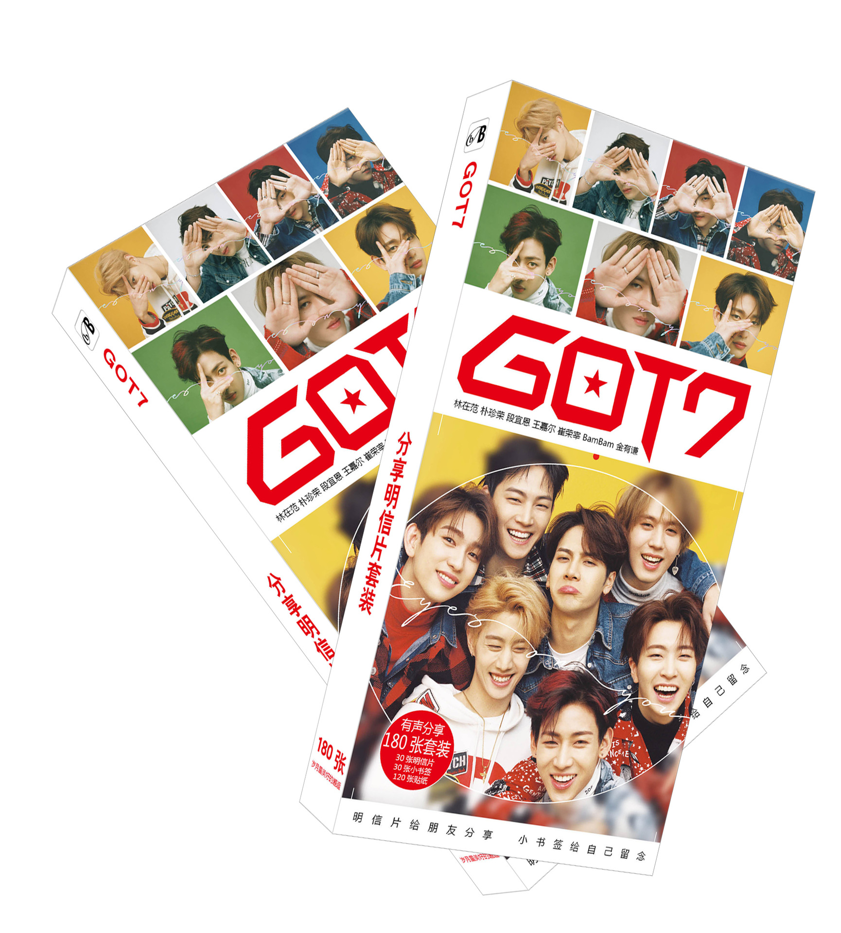 Kpop Got7 Jackson Wang Fanart Postcard Post Cards Sticker Artbook Gift Cosplay Props Book Set Collection Novelty & Special Use