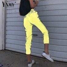 Reflective pants women high waist harm pants sweatpants jogg
