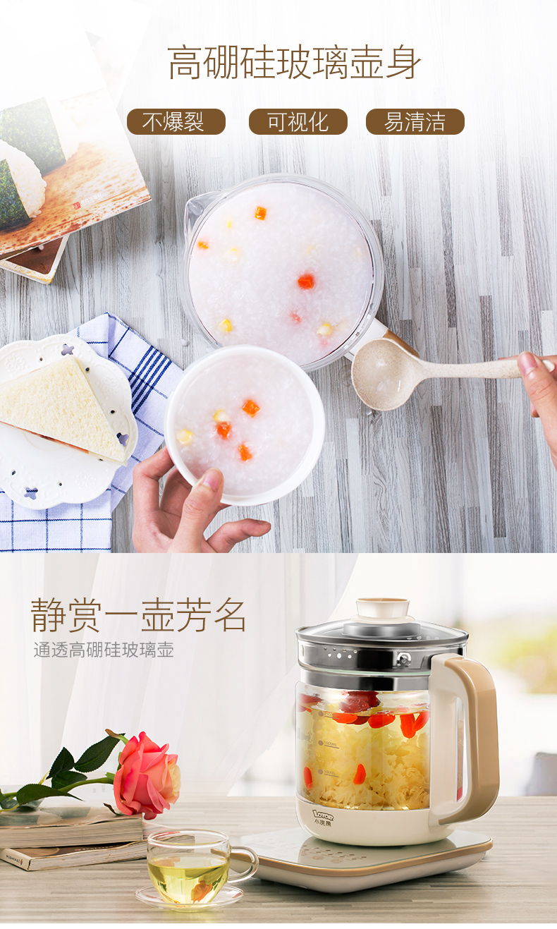 Kettle Health Pot Office Multifunctional Automatic Thickening Glass Home Health Pot Bouilloire Electrique  Electric Tea Maker 11