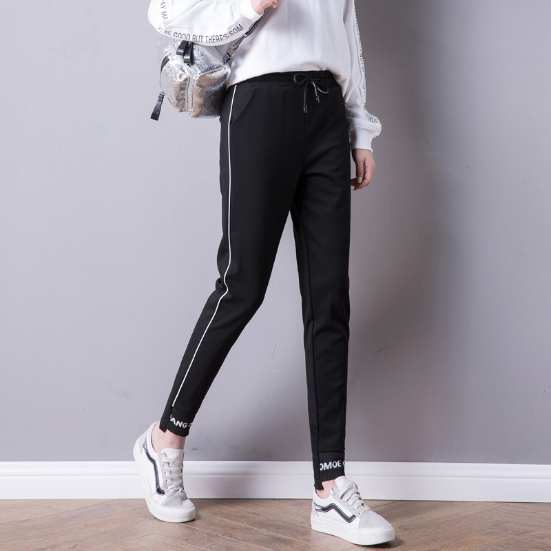 Xycx 2018 Spring Causal Harem Pants For Women Fashion Side