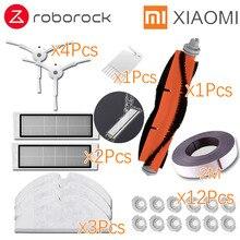 Xiaomi Roborock робот S50 S51 чище запасных Запчасти Наборы половые тряпки сухой мокрой мыть резервуар для воды фильтр боковая щетка роликовая щетка