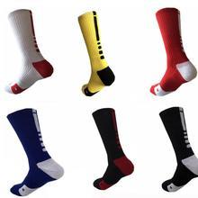 Цифровые камуфляжные Новые Элитные Носки мужские длинные носки Coolmax мужские утолщенные Носки Мальчики и девочки
