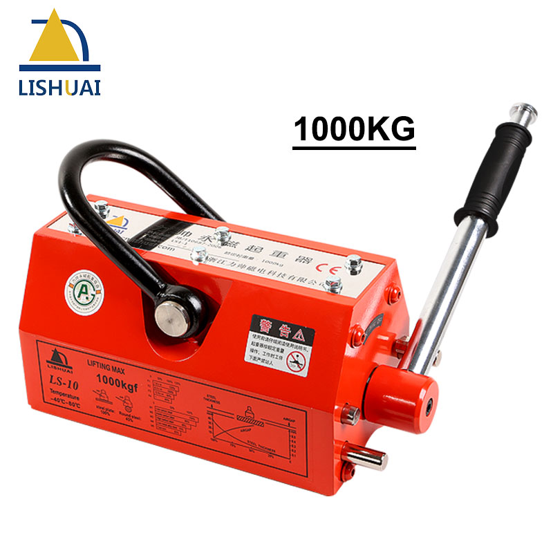 LISHUAI 1000KG(2200Lbs) Heavy Duty Permanent Magnetic Lifter/Permanent Lifting Magnet for Steel Plate with CE Certified 600kg permanent magnetic lifter heavy duty steel lifting magnet hoist crane ce certified