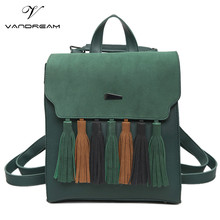 Модные ботильоны с кисточками квадратный хит Цвет Обувь для девочек плеча рюкзак скраб искусственная кожа сумки Для женщин рюкзак Повседневное студент школьная сумка