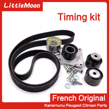 LittleMoon Original brand new timing belt Timing tensioner Timing belt Timing suit  For Citroen C6 C5 Peugeot 407 607 3.0 V6 pu timing belt coated with apl two types