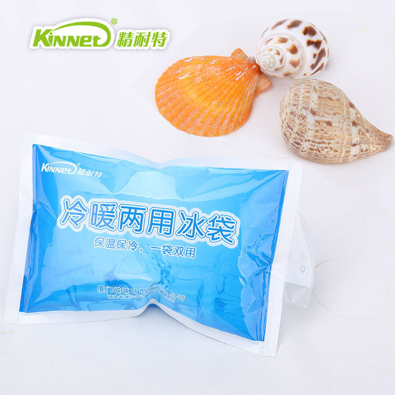 kinnet 7pcslot 200ml thicken reusable gel ice bag cool pack high quality fresh cold