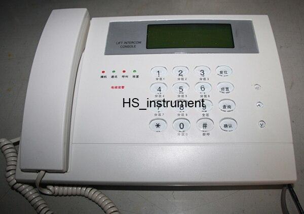 Elevator accessories monitoring intercom host ZDH01-020-GG NEW&ORIGINAL, цена и фото