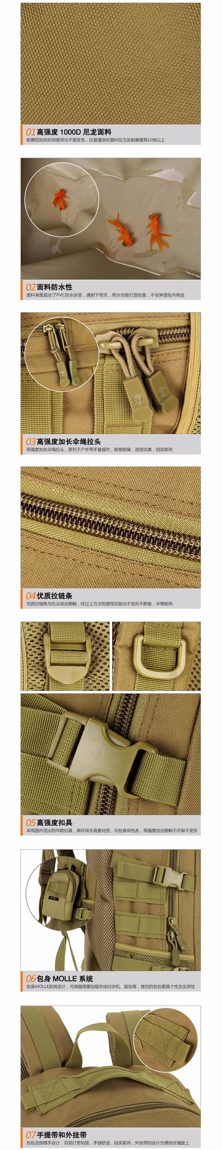 40L Waterproof Molle Backpacks Military 3P Tactics Rackpack Assault Nylon Travel Rucksack Bag for Men Women Rucksack Bag 9
