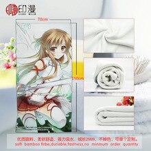 70*150 cm Anime Schwert Art Online handtuch Microfiber Bad-badetuch Trocknung Waschlappen Bademode Dusche Trocknen Toalla Bad