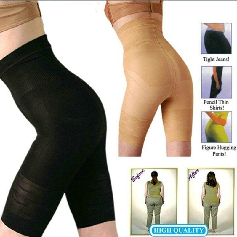 Women Beauty Slimming Shapewear Fat Burning Slim Shape Bodysuit Pants Leg Slimming Wraps HighWaist Slimming Pants Shapewear Tool