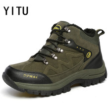 YITU Large Size Fur Hiking Shoes Outdoor Sports Shoes Men Winter Sneakers For Men Trekking Trail Mountain Climbing Sneakers