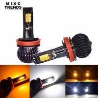 2X Dual Color LED Car Light H1 H3 H4 H7 H8 H9 H11 9005 HB3 9006