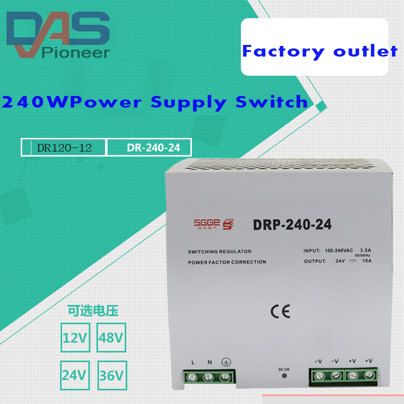 10A Din rail Single Output Switching power supply ac dc converter SMPS DR-240-24 240W 24V ac dc dr 60 5v 60w 5vdc switching power supply din rail for led light free shipping