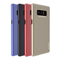 Nillkin Ultra Slim Phone Case Heat Dissipation Matte Surface Mobile Phone Protective Shell Cover For Samsung