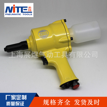 цена на Mitte Pneumatic Riveting Gun, Hat-pulling , Nail-pulling, Core-pulling Riveting Gun, Pneumatic Nut  tools