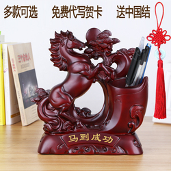 Portalápices de resina de protección del medio ambiente, contenedor de lápiz de arte clásico de estilo chino, regalo de decoración de Oficina de Educación