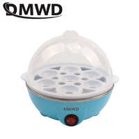 DMWD Rapid Heating Electric Egg Cooker 7 Eggs Capacity Boiler Steamer Pan Portable Kitchen Cooking Tools Utensil Cookware EU US