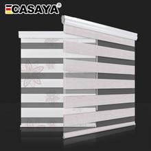Высокое качество Зебра жалюзи большой пылезащитный чехол система день ночь жалюзи окна спальня гостиная рулонные шторы размер на заказ