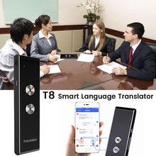 נייד T8 חכם קול דיבור מתורגמן דו כיוונית אמיתי זמן 30 ריבוי שפות תרגום ללימוד נסיעה עסקים לעמוד