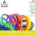 10 рулона/серия 20 Цветов 3D Накаливания ABS/PLA 1.75 мм 3d-принтер Поставляет Материалы (10 М/цвет, всего 100 М) Для 3D Печать Ручка