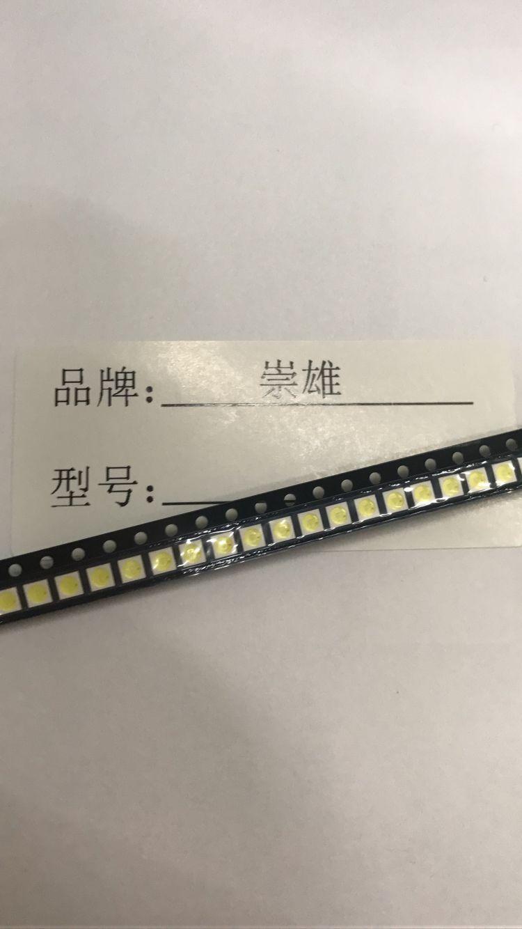 1000pcs Led Backlight High Power Led 1.8w 3030 6v Cool White 150-187lm Pt30w45 V1 Tv Application 3030 Smd Led Diode