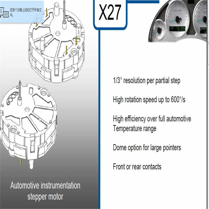 OEM 10 шт./лот x27 168 шаговый двигатель для hummer h2 Chevrolet Chevy GMC Cadillac Buick кластер шаговый двигатель XC5 X15 X25 168