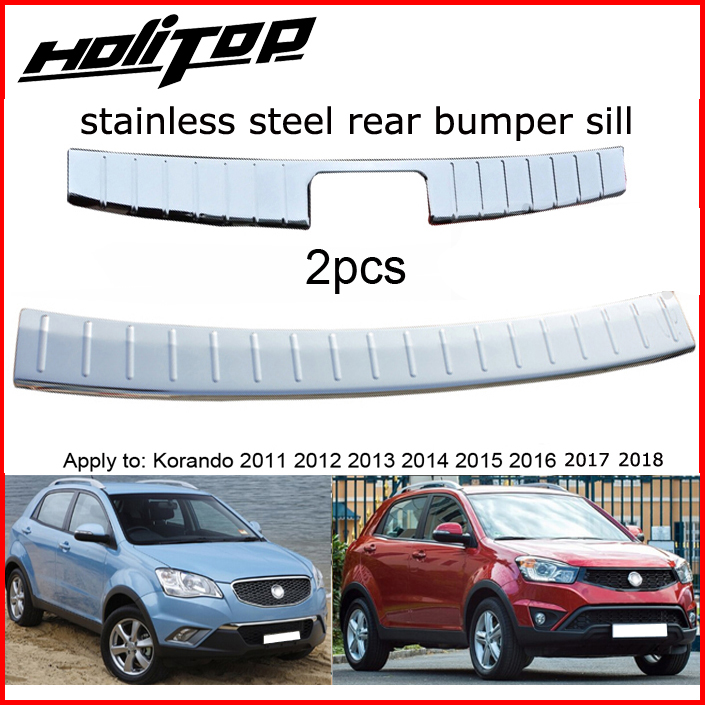 Used for SsangYong Korando 2011-2018 stainless steel rear bumper sill rear trunk door protector,1 or 2pcs,free shipping to Asia new arrival for lexus rx200t rx450h 2016 2pcs stainless steel chrome rear window sill decorative trims