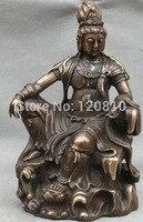 China Chinese Fengshui Copper Seat fast Guan Yin Kwan Yin Goddess Statue
