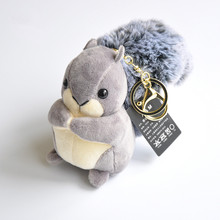 Super Cute 3 Colored- 10CM Squirrel Plush toy lovely Keychain Stuffed doll girls gifts bag deco pendant high quality