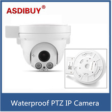ASDIBUY HD 720P H.264 ONVIF P2P IP outdoor Dome Camera Night Vision Home Security Video Surveillance CCTV Camera 4X zoom