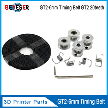 цены 1Pcs GT2 20teeth 20 Teeth Bore 5mm/8mm Timing Alumium Pulley + 2Meters Rubber GT2-6mm Open Timing Belt Width 6mm for 3D Printer