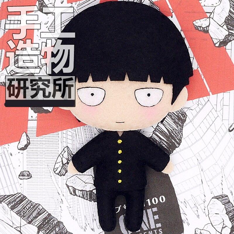 Anime Mob Psycho 100 Kageyama Shigeo Reigen Arataka Cosplay DIY Handmade Material Package Mini Plush Doll Hanging Keychain Toy
