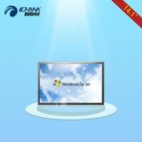 B141TN V59 14 1 Inch 1280x800 16 10 HD HDMI VGA Metal Case Wall Mounted Industrial