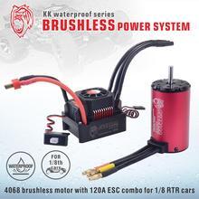 לעלות תחביב KK עמיד למים משולבת 4068 1900KV 2050KV 2650KV Brushless מנוע w/120A ESC עבור 1/8 RC להיסחף מירוץ רכב