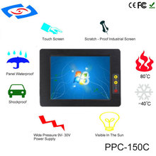 مصنع الجملة 15 بوصة الألومنيوم حالة بدون مروحة شاشة صناعية باللمس لوحة PC دعم واي فاي/3G/4G/LTE التطبيق التجاري