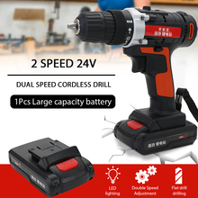 все цены на 21V Electric Drill Lithium Battery Parafusadeira DIY Mini Rechargeable Drill Double Speed Cordless Drill Household Power Tools онлайн