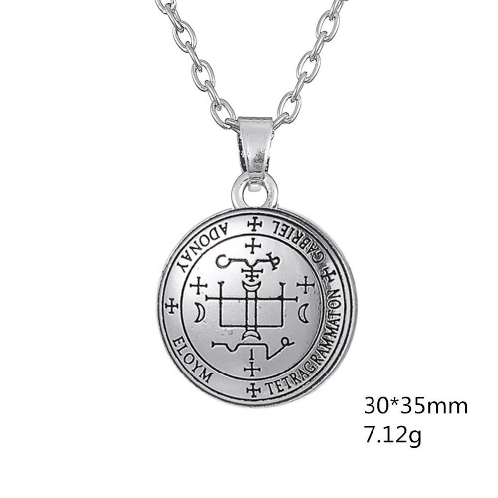 US $3 44 11% OFF|Archangel Michael Sigil Seal Solomon Kabbalah Amulet  Pendant Vintage Necklace-in Pendants from Jewelry & Accessories on