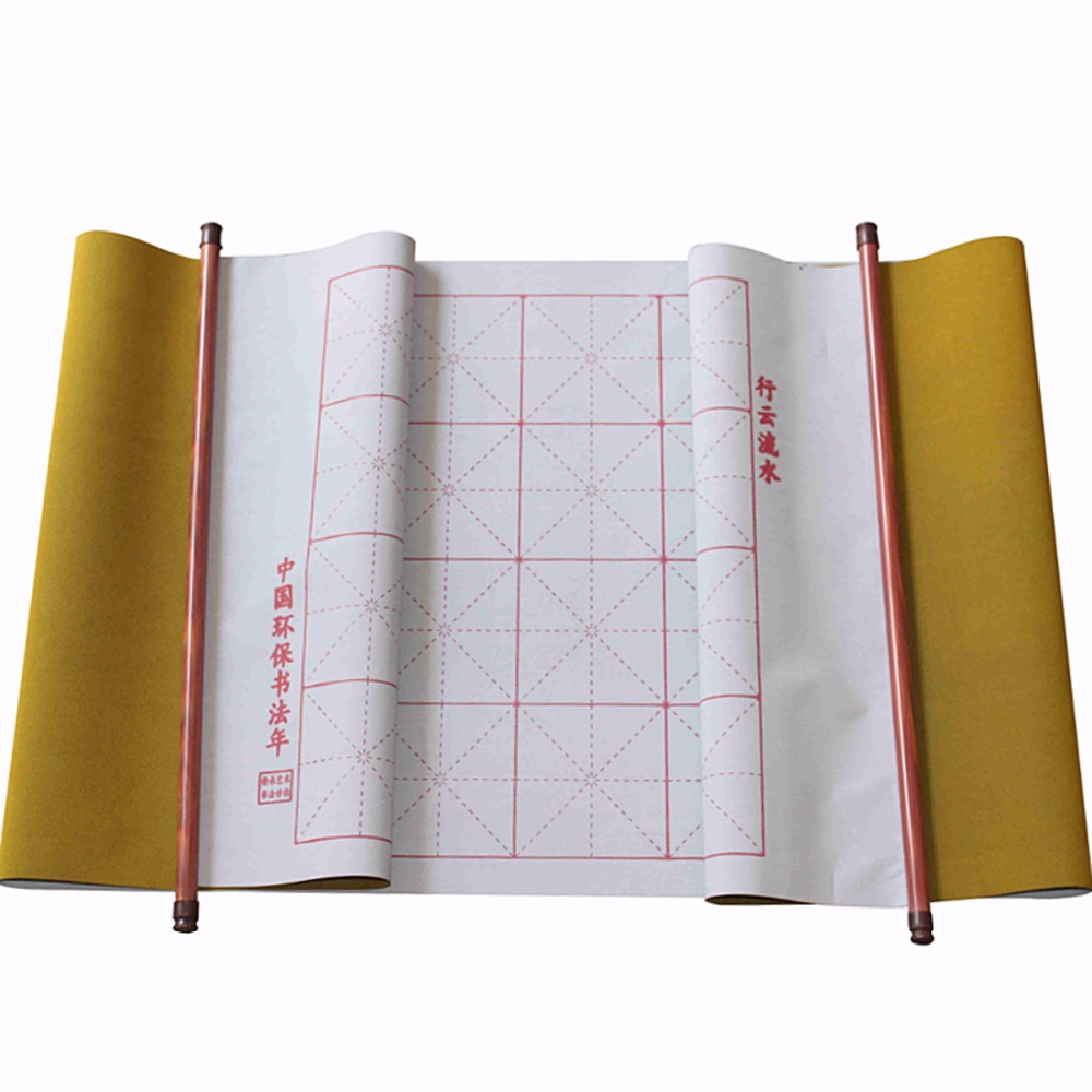 Water Writing Scroll Cloth Paper Writing Painting Chinese Calligraphy Practice Scroll Cloth Paper Repeat Use Magic Water Write C