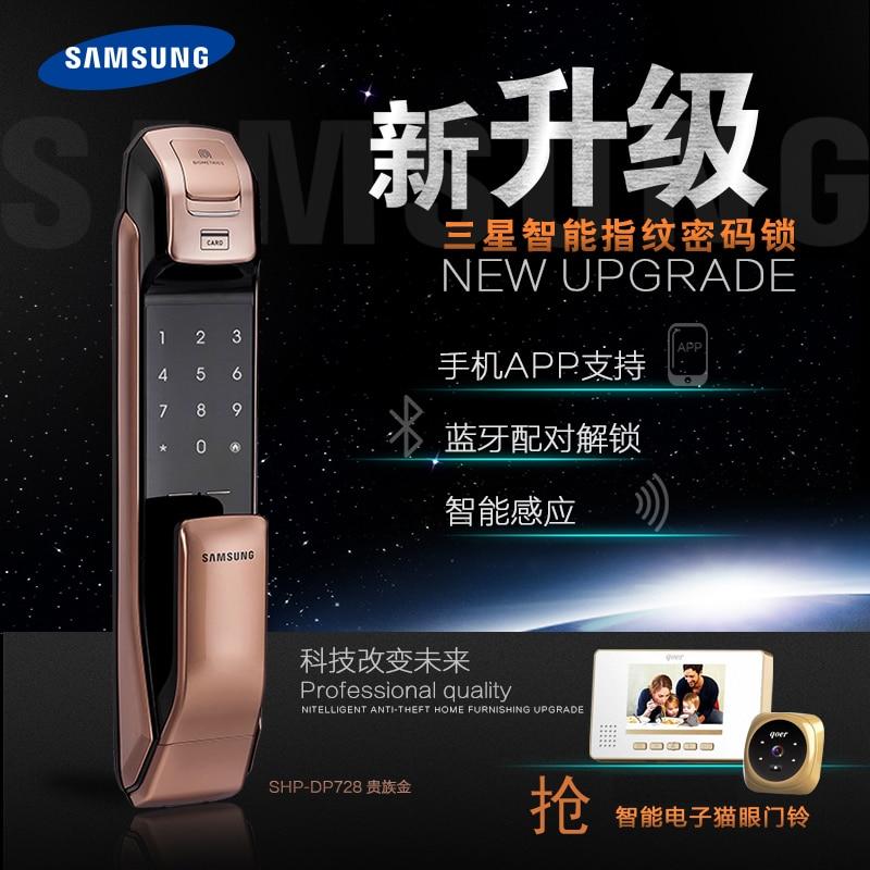 Samsung DP728/P718 отпечатков пальцев пароль smart Близости Карты электронная блокировка дверей