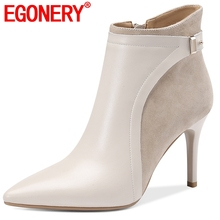 Shoes Ankle-Boots Beige High-Heels Flock Metal-Decoration Black Winter EGONERY Party