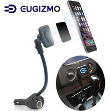 Eugizmo Car Magnetic Phone Holder with Dual USB Port Charger Cigarette Lighter car Charger Mount Stand for Phones GPS MP3 MP4