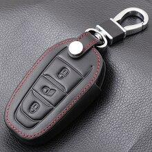 Кожаный чехол для автомобильного ключа, черный кожаный чехол для пульта дистанционного управления для Peugeot 308 408 508 2008 3008 4008 5008 3 кнопки